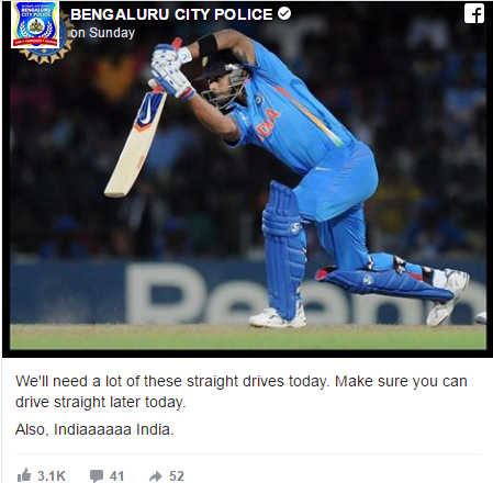 Bangaluru_city_police_facebook_Meme_on_cricket