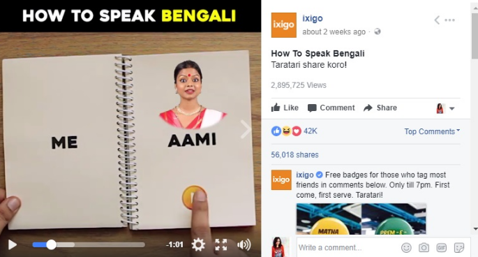 IXIGO_how_to_speak_bangali