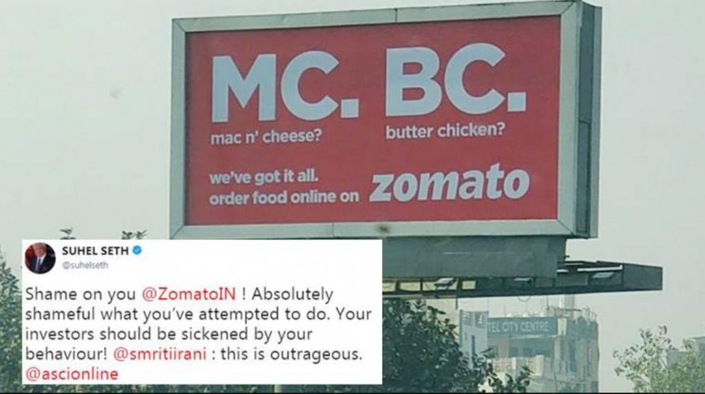 Zomato MC BC