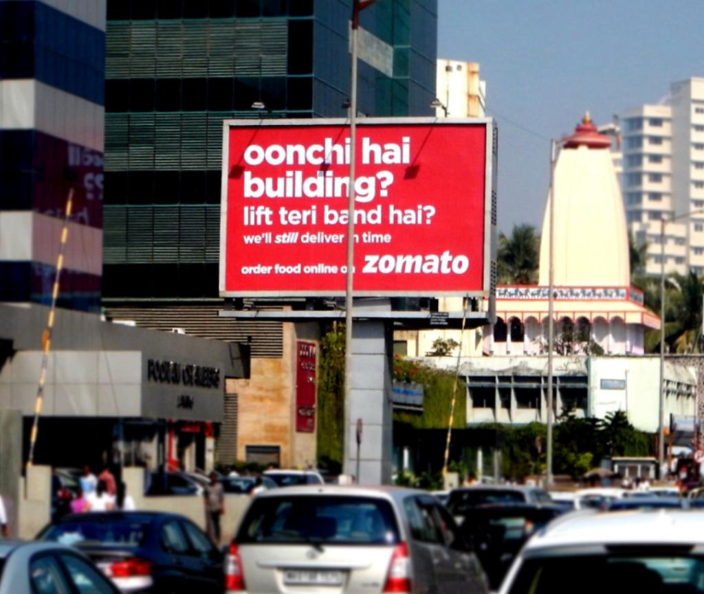 Zomato Oonchi Hai Building